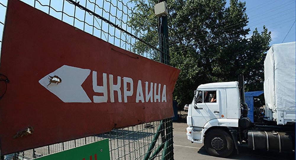 Les péripéties du convoi d'aide humanitaire russe