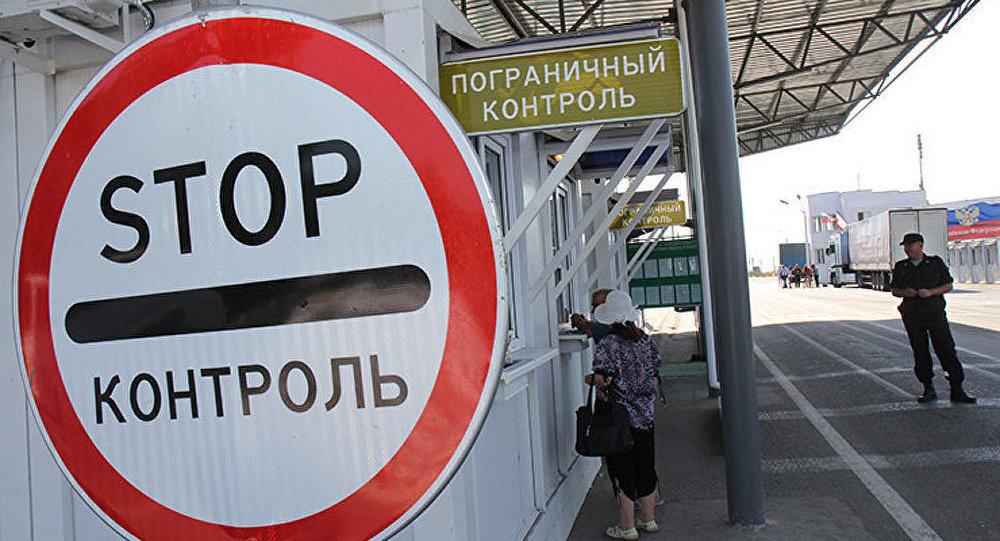 La Russie approuve l'emploi des drones par l'OSCE pour le contrôle des frontières