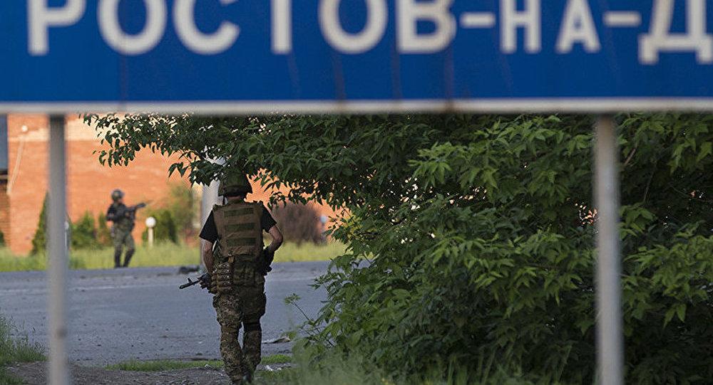 Huit munitions ukrainiennes explosent sur le territoire de Russie