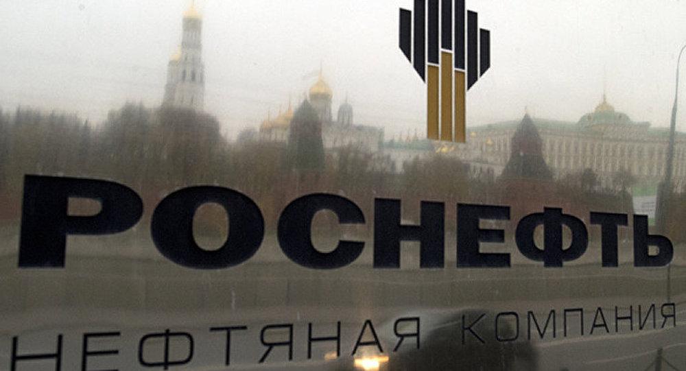 Rosneft et North Atlantic Drilling ont signé un accord d'échange d'actifs