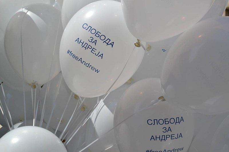 Un rassemblement de soutien à Stenine disparu en Ukraine a lieu à Belgrade
