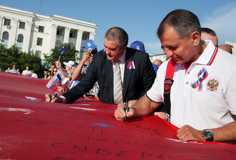La Journée du pavillon d'État célébrée en Russie