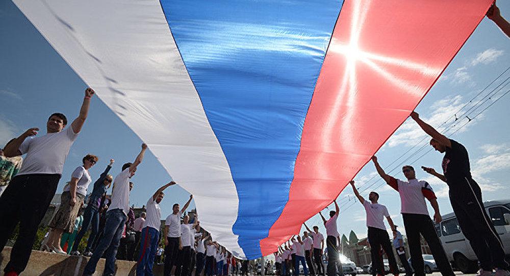 Journée du drapeau de la Russie