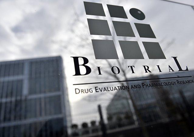 Centre de recherches Biotrial