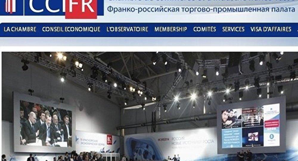 La communauté française du business en Russie s'oppose aux sanctions (partie 2)