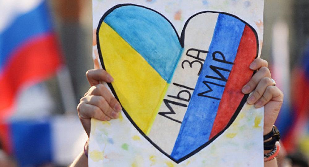 Des manifestations contre les crimes de Kiev ont eu lieu en Europe et en Ukraine