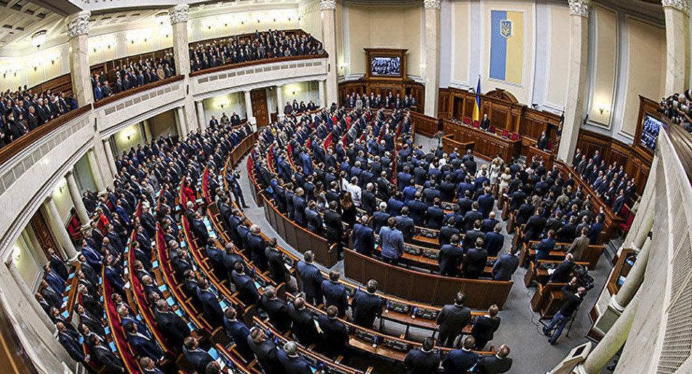 Abolition du statut hors blocs de l'Ukraine: démarche inamicale (Moscou)
