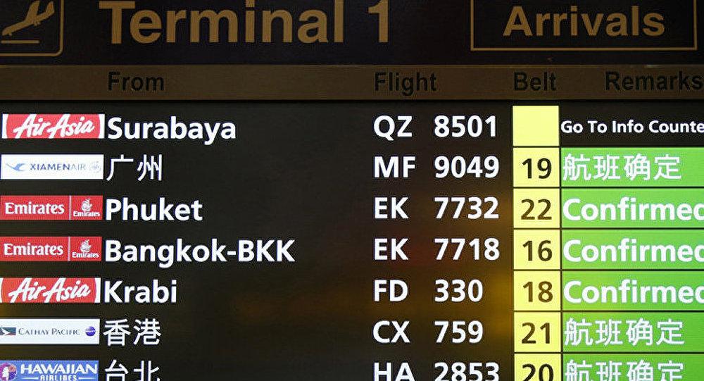 Malaisie: un Airbus A320 d'AirAsia fait un atterrissage forcé (journal)