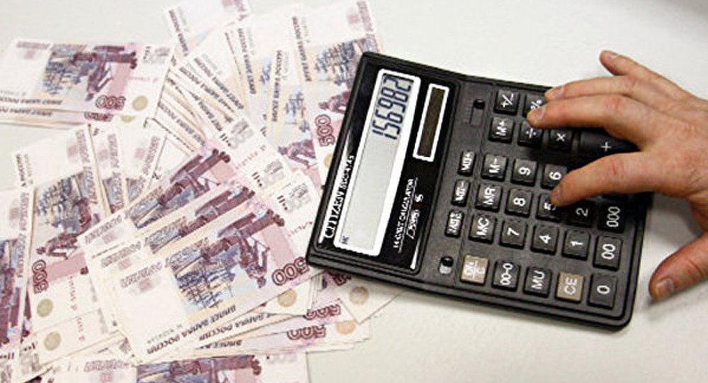 Russie la dette ext rieure en baisse de 17 7 sputnik for Dette exterieur