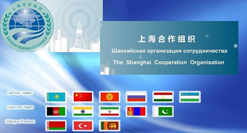 L'Iran est proche d'adhérer à l'Organisation de coopération de Shanghai