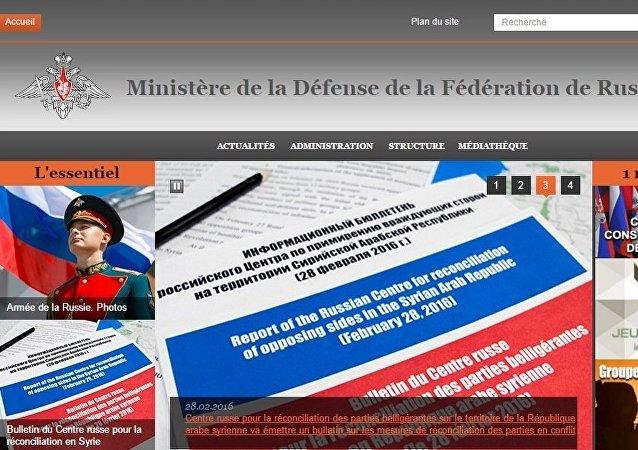 Le ministère russe de la Défense se met au français