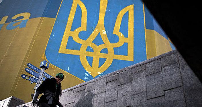 Le mécontentement des Ukrainiens par la qualité de vie atteint des chiffres record