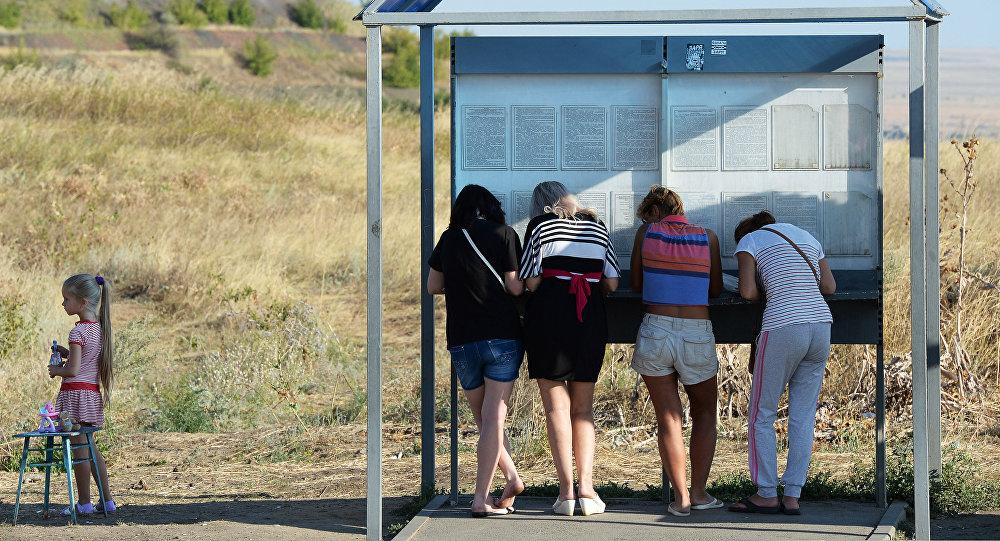 Les résidents de l'Ukraine en douane