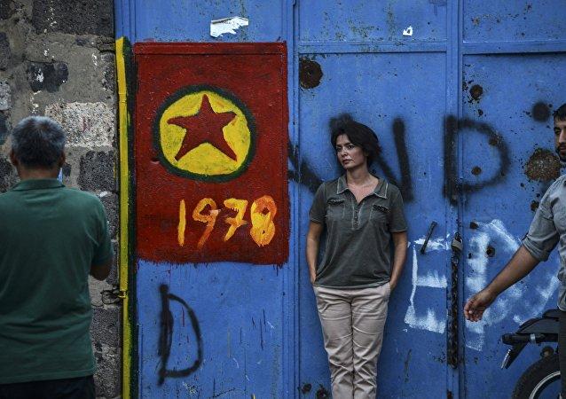 Drapeau du Parti des travailleurs du Kurdistan