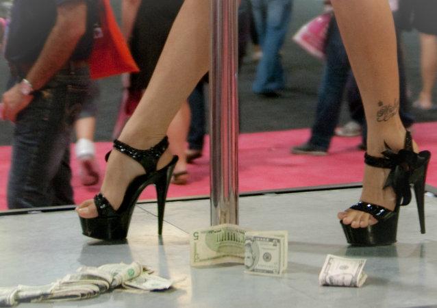 Un gros scandale lié aux fêtes porno en prison expose au Salvador
