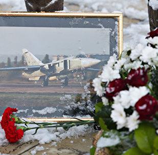 Su-24 russe abattu par la Turquie