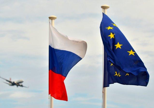 Drapeaux russe et de l'UE