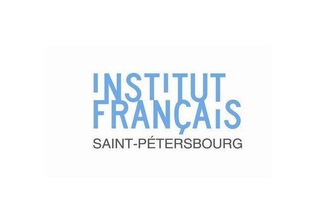 Les Journées de la francophonie à Saint-Pétersbourg