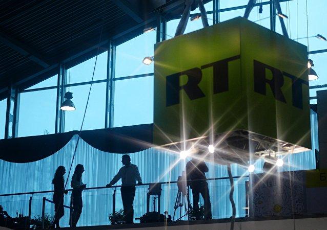 Logo de la chaîne de télévision RT