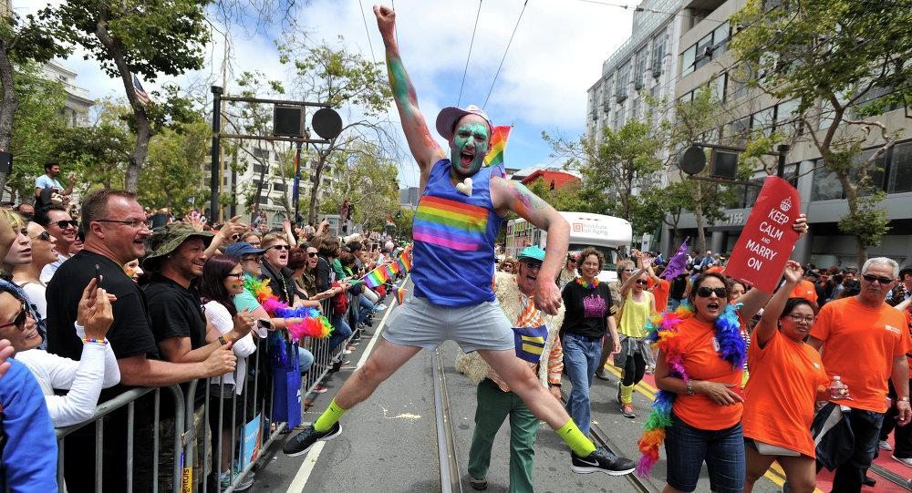 Gay Pride à San Francisco