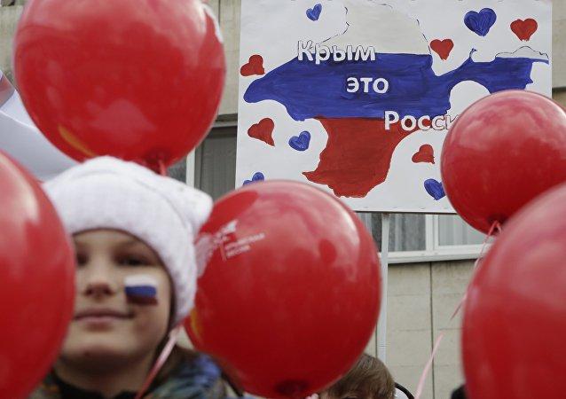 Célébration de l'anniversaire du retour de la Crimée