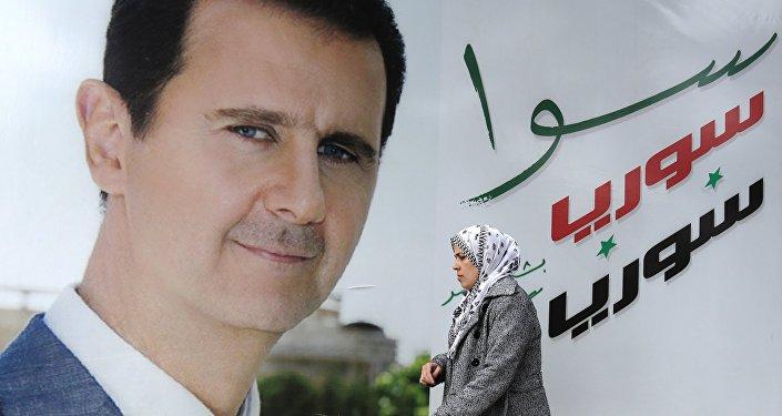 Portrait du président syrien Bachar el-Assad
