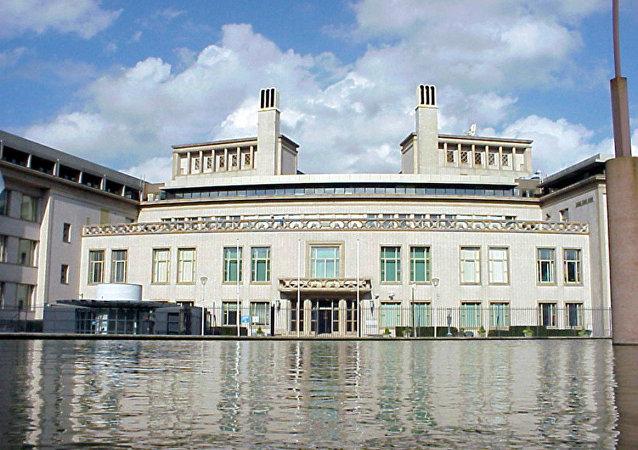 Vue de face du Tribunal pénal international pour l'ex-Yougoslavie, La Haye, aux Pays-Bas
