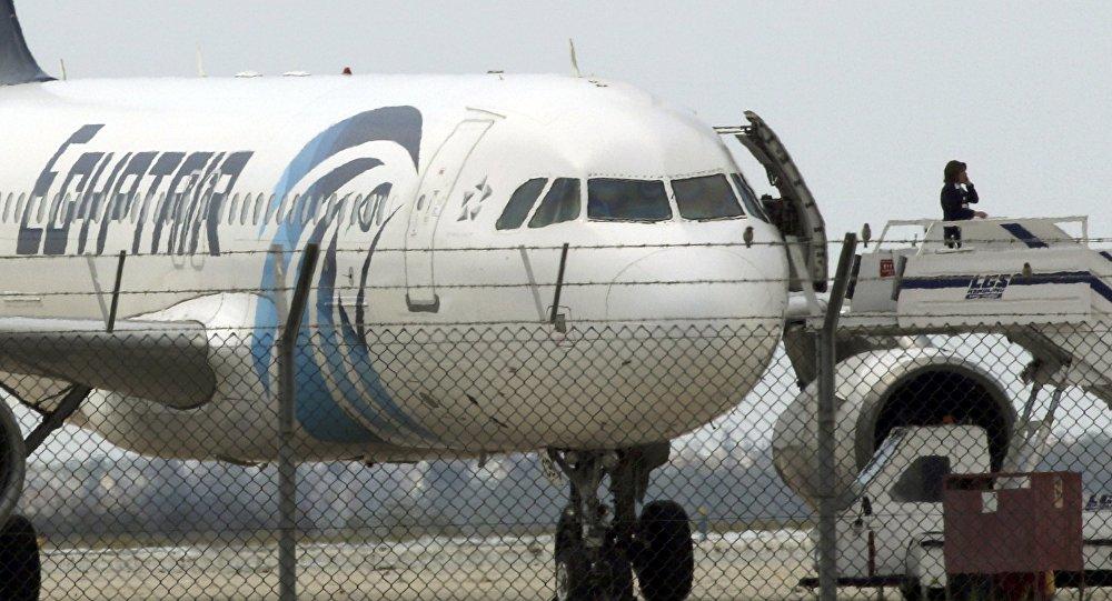 Egyptair A320 Airbus