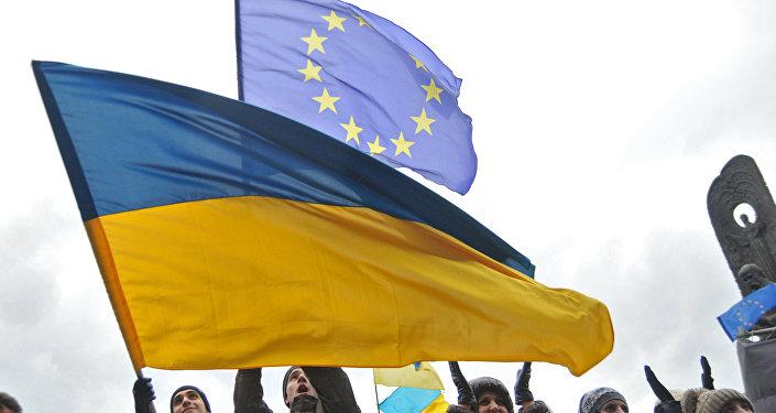 Partisans de l'intégration européenne del'Ukraine.