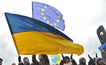 Ukraine-UE