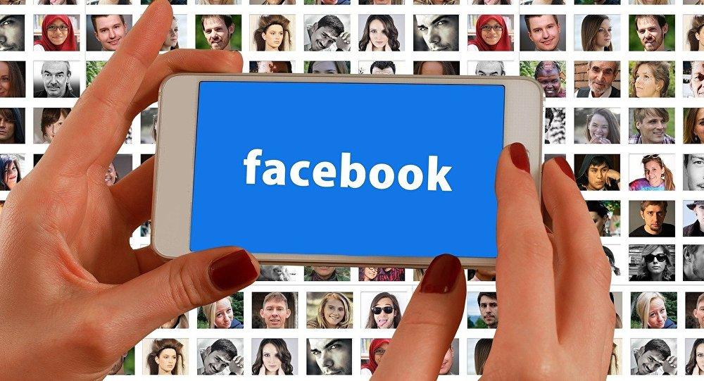 L'appli Facebook