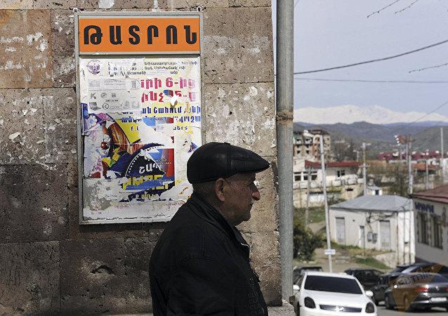 Le Haut-Karabakh œuvrera à sa reconnaissance officielle
