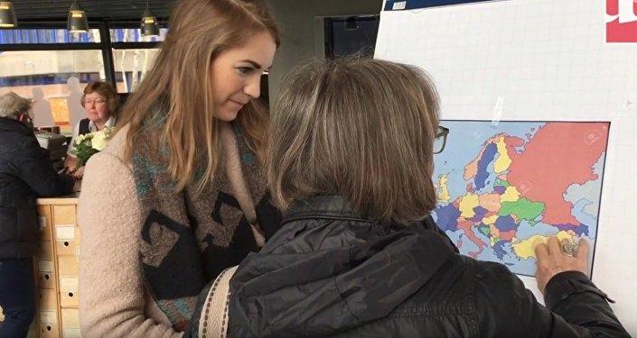 Référendum aux Pays-Bas: mais où cette Ukraine se trouve-t-elle?