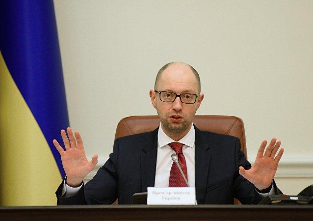 Un tribunal russe arête par contumace Arseni Iatseniouk