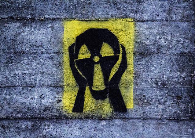 Un ingénieur nucléaire US accusé d'espionnage industriel en faveur de la Chine