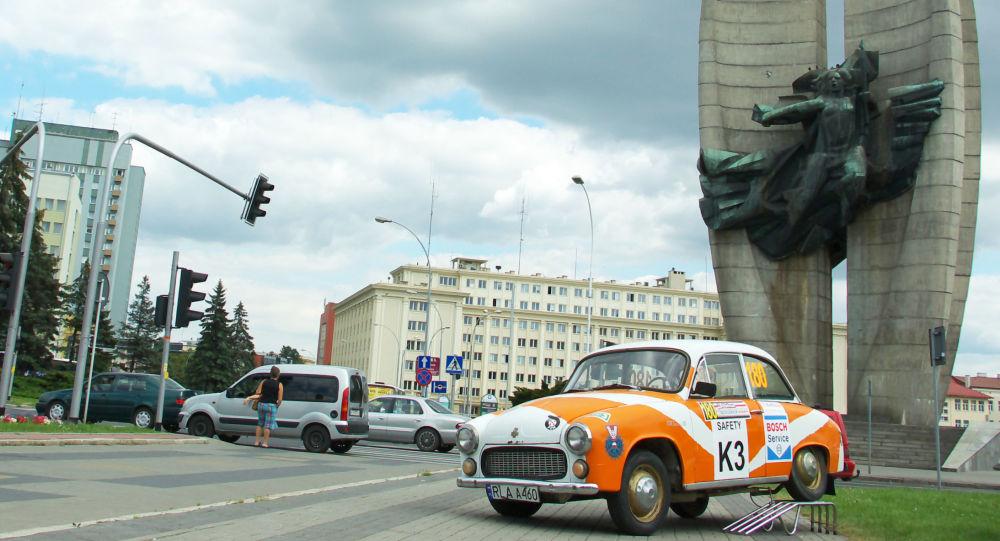 Le monument de Révolution à Rzeszów