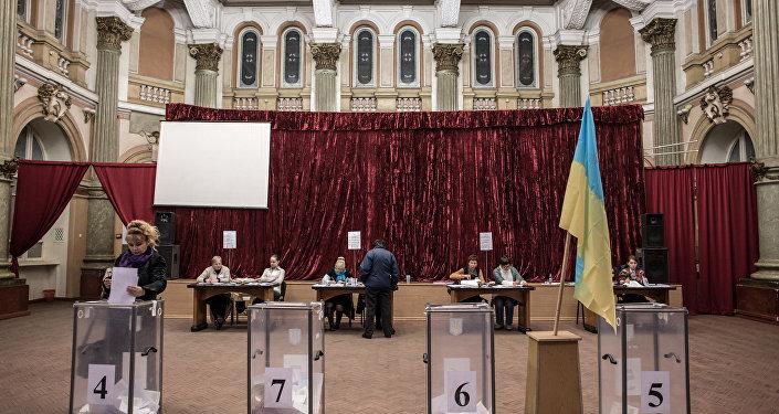 Les élections ukrainiennes