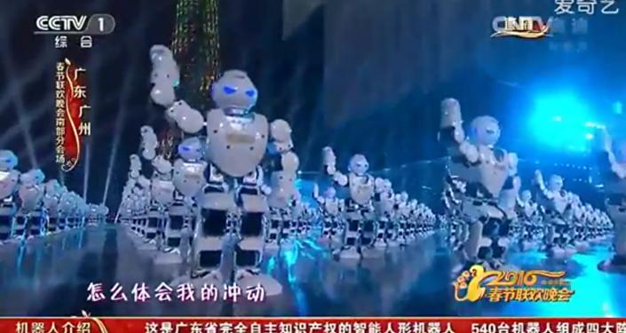 La danse des robots