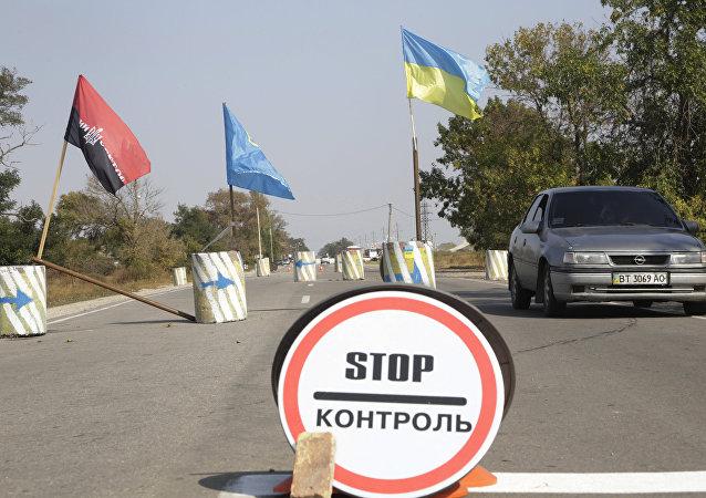 La frontière de l'Ukraine et la Crimée. Archive photo