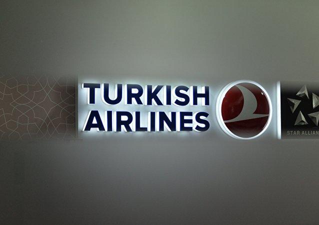 USA: les gros appareils électroniques réautorisés à bord des vols en provenance de Turquie