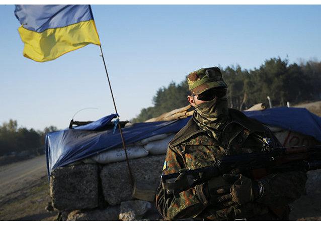 Militaire ukrainien