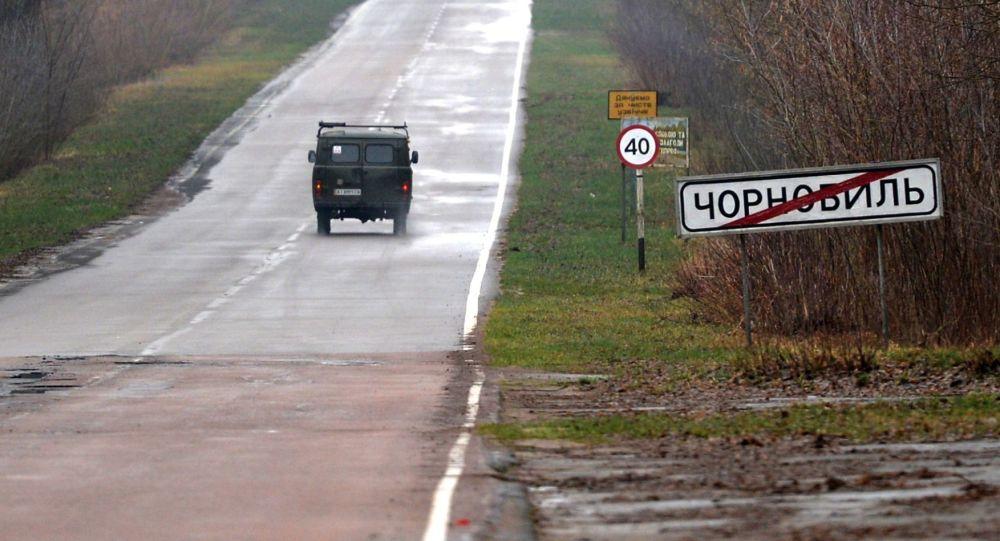 Дорожный знак на выезде из Чернобыля
