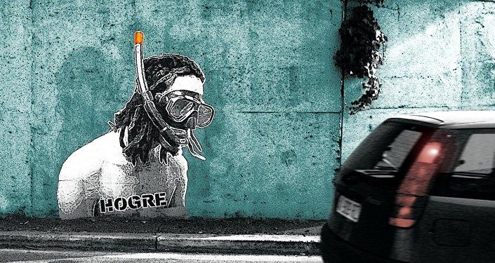 Un graffiti