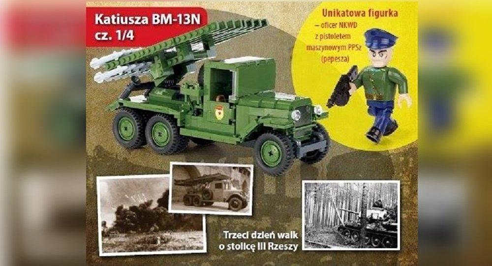 Un jouet en forme d'officier du NKVD fortement critiqué en Pologne