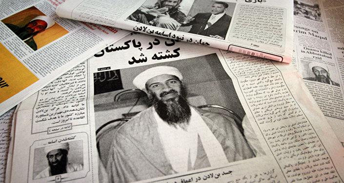 Journaux afghans à Kaboul, la mort du chef d'Al-Qaïda Oussama ben Laden