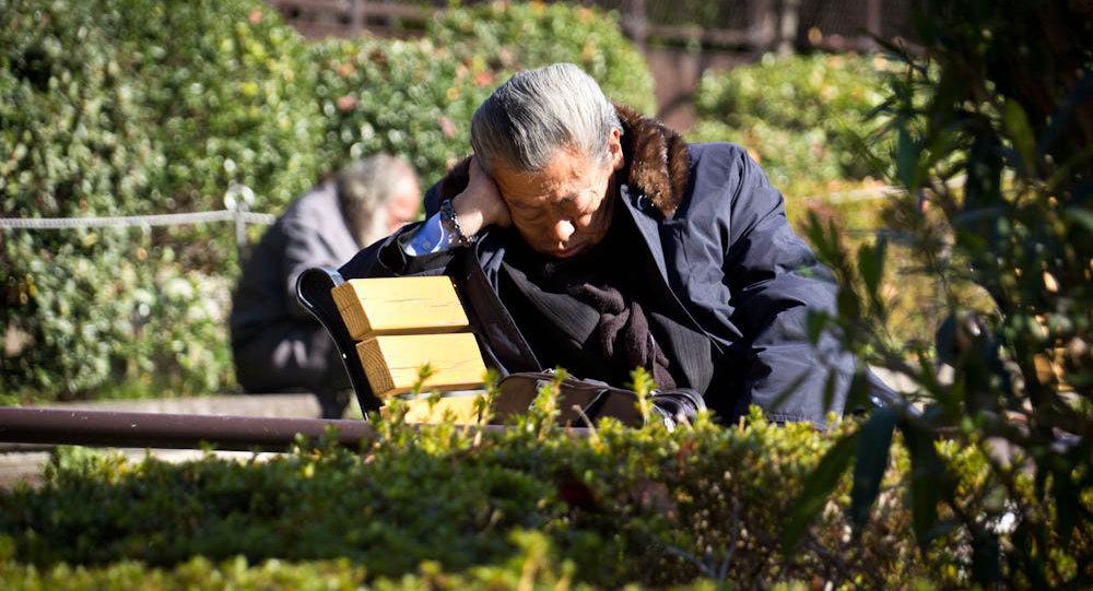 """Résultat de recherche d'images pour """"vieux japonais images"""""""