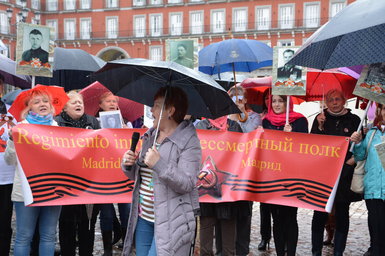 Régiment immortel à Madrid