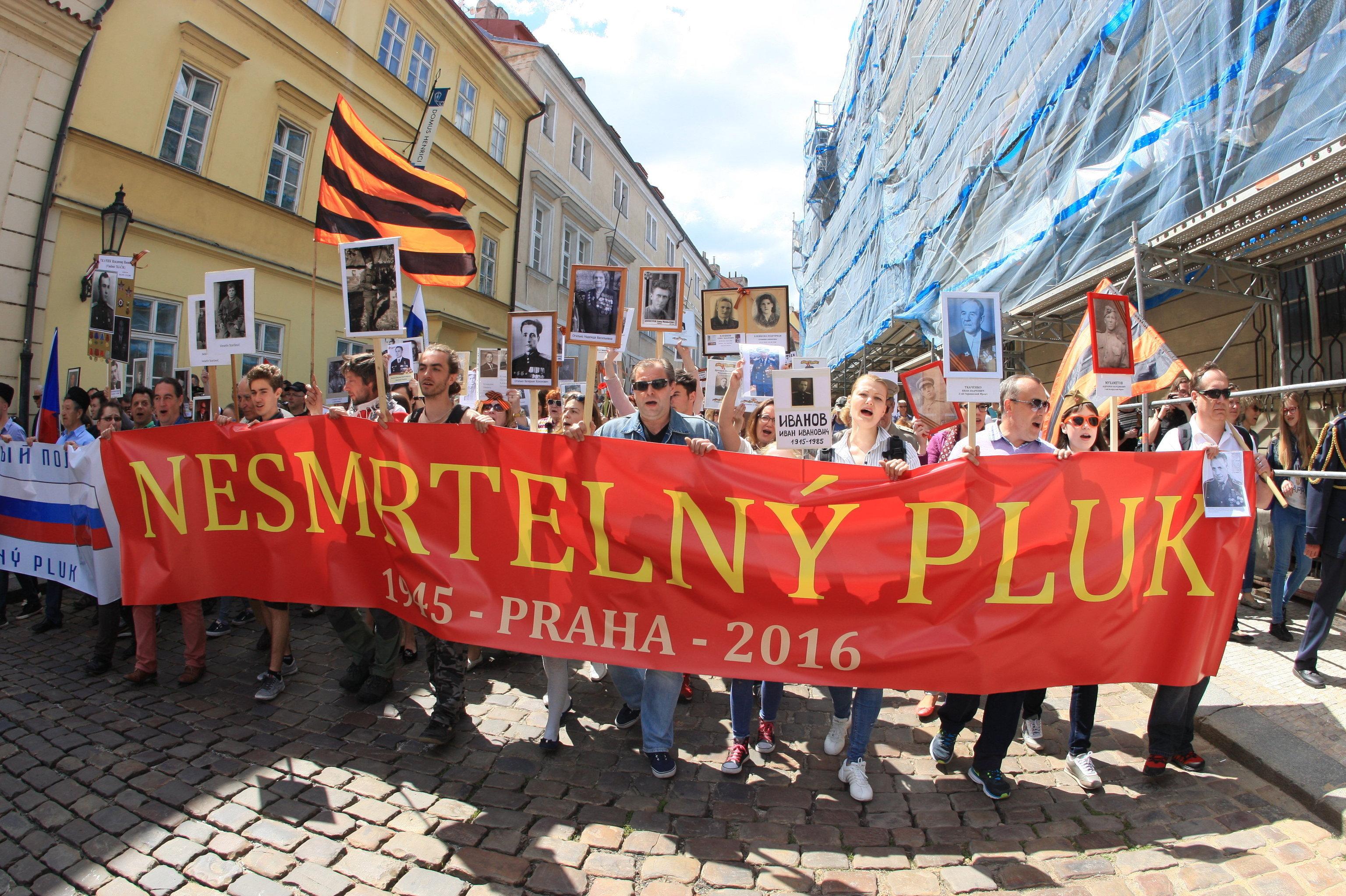 Régiment immortel à Prague