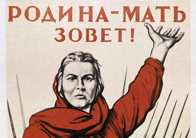 L'affiche La mère-Patrie t'appelle! de 1941
