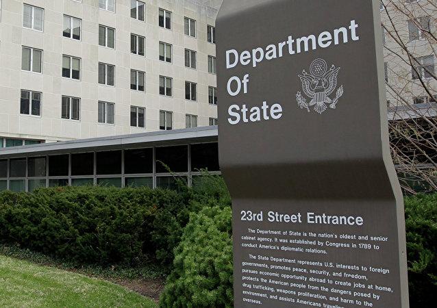Le département d'Etat américain